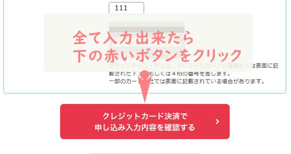 PC手順7
