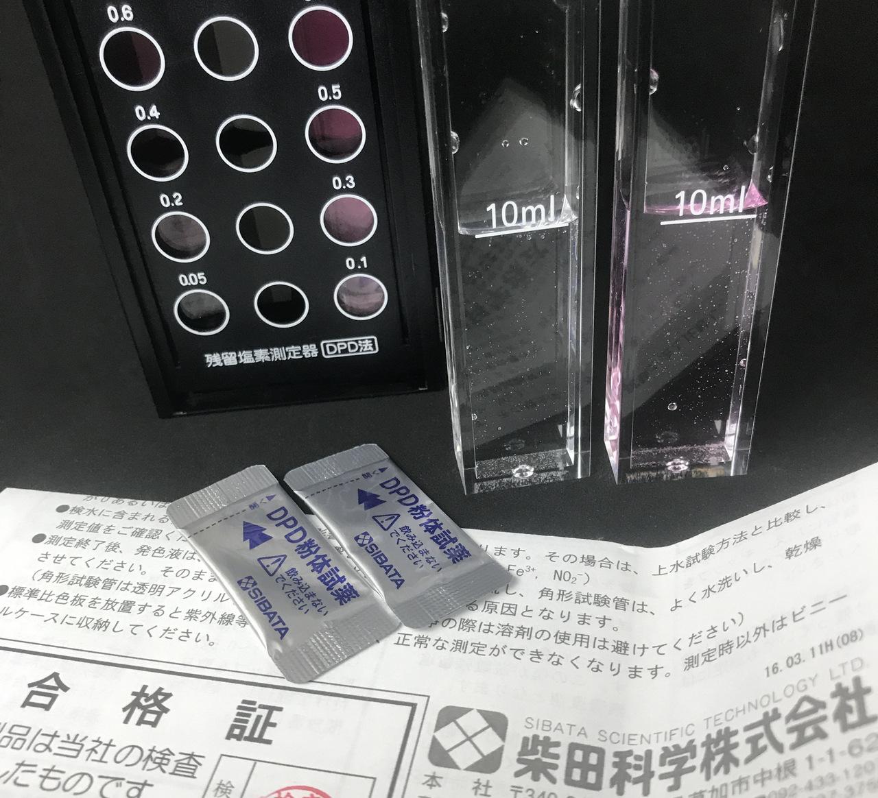 柴田科学の残留塩素測定器(品番:080540-521)