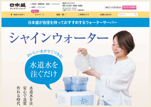 日本盛のシャインウォーター